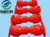 Qualitäts-China-führende Kardangelenk-Antriebswelle