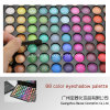 Hot Sale! Makeup 88 Pearl Color Cosmetic Eye Shadow Palette