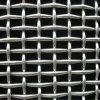 Горячая окунутая гальванизированная квадратная ячеистая сеть