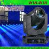 Leistungs-Beleuchtung DJ-Geräten-Weihnachtsdekoration