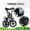 Faltendes elektrisches Fahrrad städtisches E-Fahrrad 14 Zoll