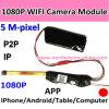 WiFi Fernüberwachung-Kamera-Baugruppe