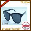 TR Frame avec Polaroid Sunglasses (TR15006)