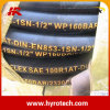 Hydraulische Slang SAE 100 de Slang van de Olie R1at/Rubber SAE 100 R1at