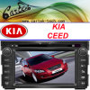 KIA Ceed 특별한 차 DVD (CT2D-SKIA2)