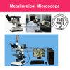 Dispositif d'équipement d'essai de performance d'enduit de microscope métallurgique