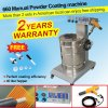 最もよい価格の高品質の粉の吹き付け塗装装置
