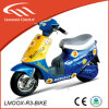 49cc Pocket Bike Kids Bike