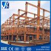 Edificio prefabricado de la construcción hecho para la estructura de acero
