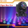 19X15W RGBW Moving Head LED Effect Light
