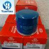 Hyundai-Ölfilter 26300-35503