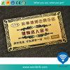 Членский билет металла Hf ISO14443A
