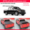 04-11chevrolet 콜로라도 Gmc 협곡 6을%s 차 부속품 픽업 트럭 침대 덮개 ' - 1개의 침대