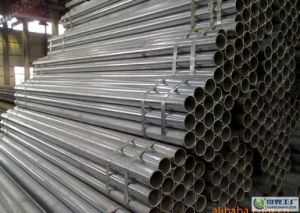 Q345b Thick Wall Steel Round Pipe pictures & photos