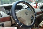 Steering Wheel Cover (SWC-005)