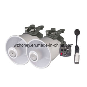 40W Siren&Speaker for Motorcycle (HNC2002)