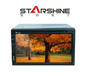 6.95′′car DVD Player