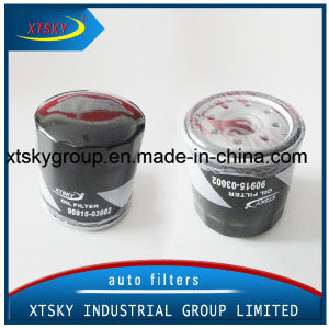 Auto Car Oil Filter Lr004459m / 1812551 (Peugeot. Citroen. Ford or other) pictures & photos
