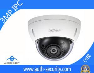 3.0 Megapixel LED CCTV IP Camera (IPC-HDBW2200E)