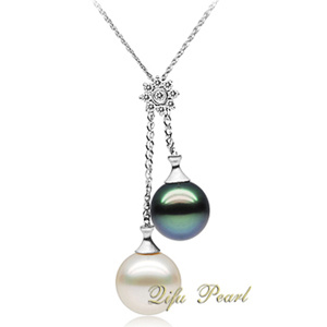 Southsea & Tahitian Pearl Necklace (PA903004)
