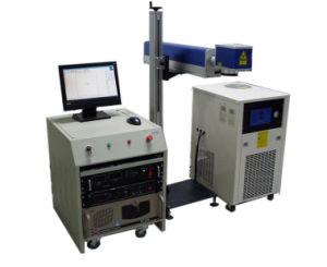 Laser Printer (SC N50)