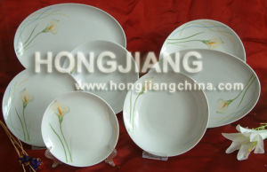 """6-12""""Plate (HJ008013) pictures & photos"""