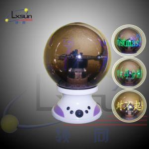 LED Mira Ball - 20 cm (LX-CQ02)