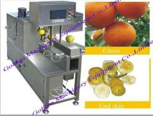 guava machine