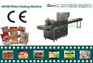 Biscuit Packing Machine (LSU-220)
