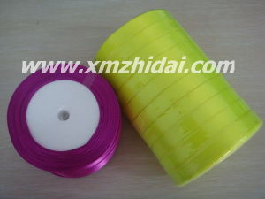 Gold and Silver Metallic Ribbon (2)