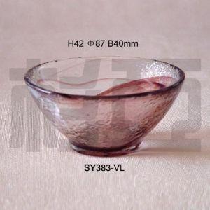 S Bowl (SY383-VL)