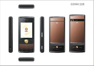 Mobile Phone Magic Voice (GSTAR228)