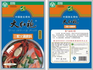 Dahongpao Concentrated fresh Hot Pot Seasoning