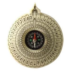 Dontop Optics Plastic Muslim Compass pictures & photos