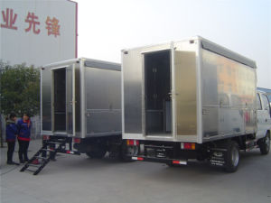 Container Trailer (BJ5464)