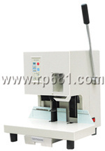 Binding Machine (R610B)