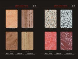 Marble Color ACP- pictures & photos