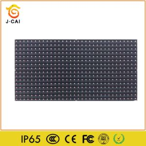 P10 Outdoor SMD Single White LED Module pictures & photos