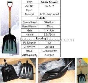 EAS Snow Shovel (QFG-S1) pictures & photos
