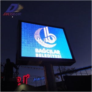 P16 Energy-Saving LED Outside Video Panel