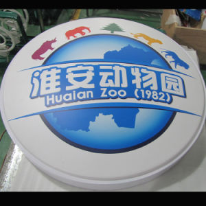 Reliable Wall Mounted Round Light Box Display pictures & photos