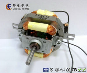 High Quality AC Motor for Paper Shredder pictures & photos