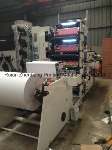 Flexo Printing Machine 120m/Min High Speed for Paper Bag pictures & photos