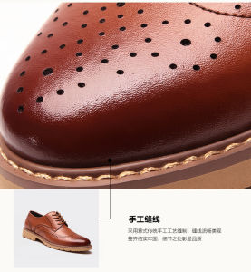 Black Genuine Leather Mens Daily Wear Unique Desigin Office Shoes with Steel Toe pictures & photos