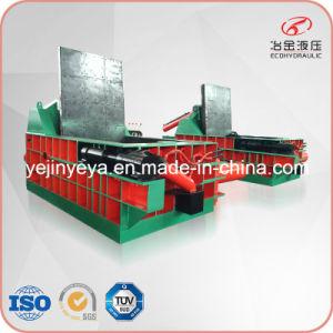 Scrap Metal Press Machine Manufacturer (YDF-250B) pictures & photos