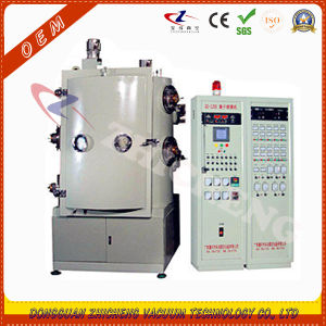 Polyester Vacuum Coating Machine Zc pictures & photos