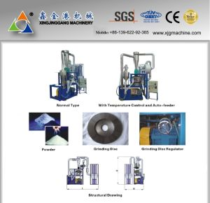 LDPE Milling Machine 01 pictures & photos