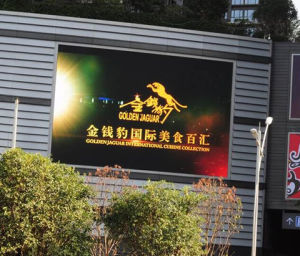 3.91mm Outdoor High Brightness LED Display for Stadium pictures & photos