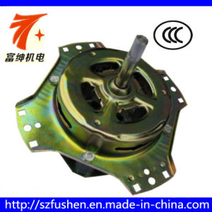 Yellow Cover 220V Spin Motor Electrical Motor