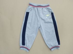 French Terry Boy Pants in Kids Wear (BP005)